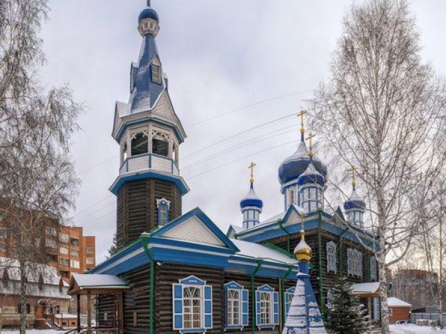 Посещение Томска