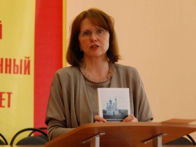Конференция в Тверском государственном университете