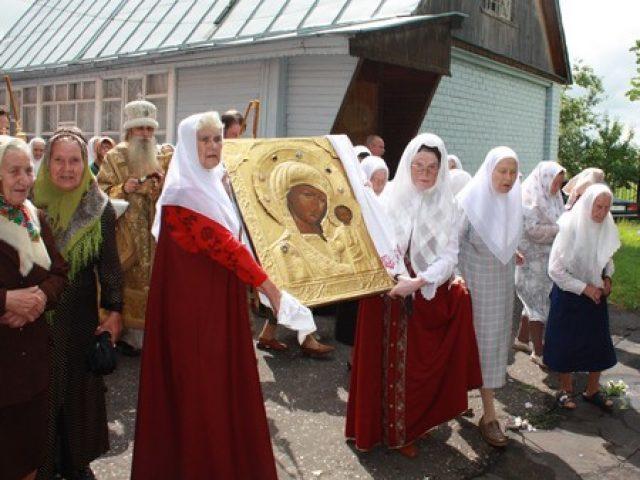 Архипастырское богослужение в с.Губино