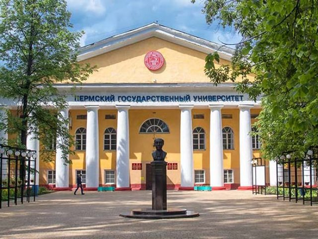 Научно-практическая конференция в Перми