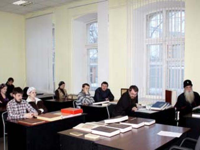 На Рогожском прошла презентация лицевого летописного свода Иоанна Грозного