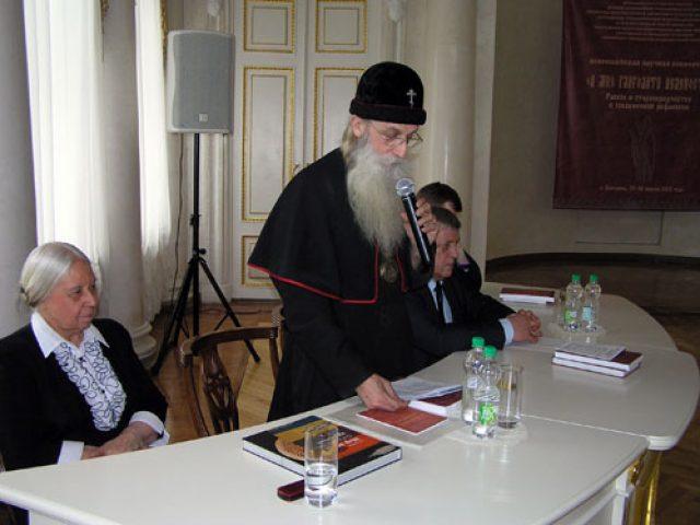 В Костроме прошла конференция, посвященная 330-летию мученической кончины пустозерских страдальцев