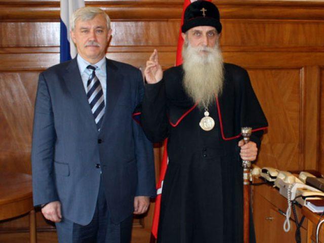 Визит митрополита Корнилия в Санкт-Петербург