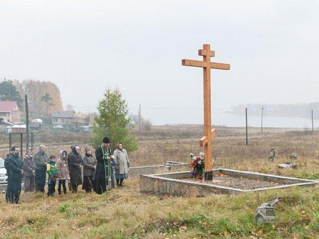 В центре старообрядческого кладбища Миасса установлен памятный крест