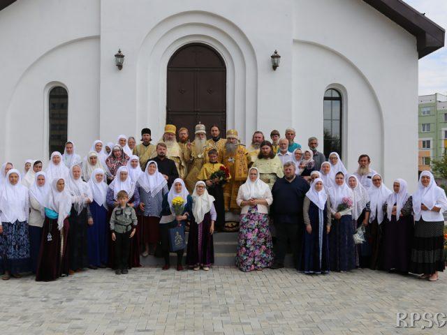 Большой праздник в старообрядческой общине Набережных Челнов