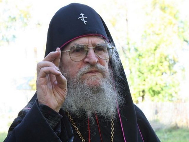 Архиепископ Ярославско-Костромской Иоанн (Витушкин)