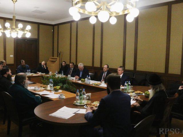 На Рогожском прошла встреча членов благотворительного фонда «Правда русская»