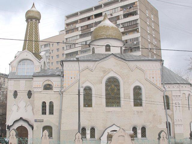 Москва, Покрово-Успенская община