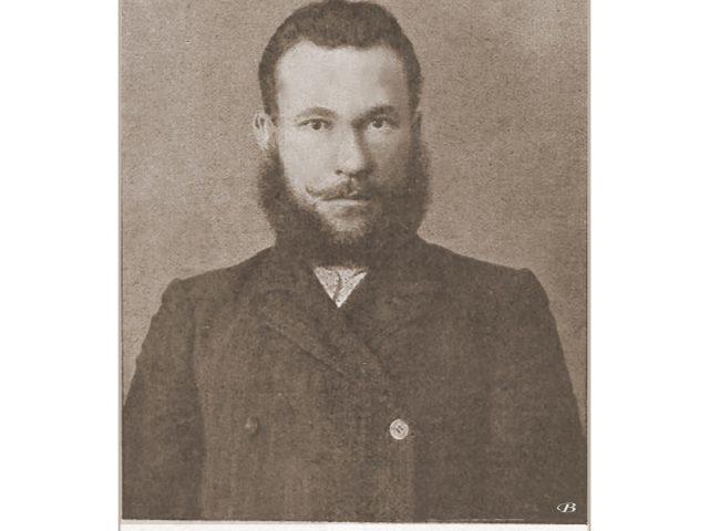 Иван ВасильевичШурашов