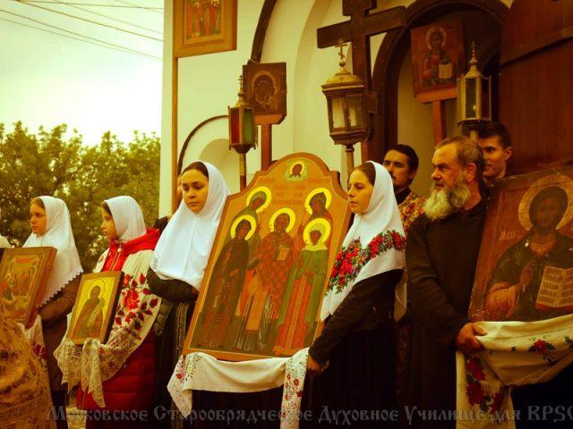10 и 110. Юбилейные мероприятия, посвященные старообрядческим святым