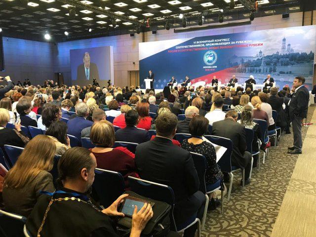 Митрополит Корнилий на VI Всемирном конгрессе соотечественников