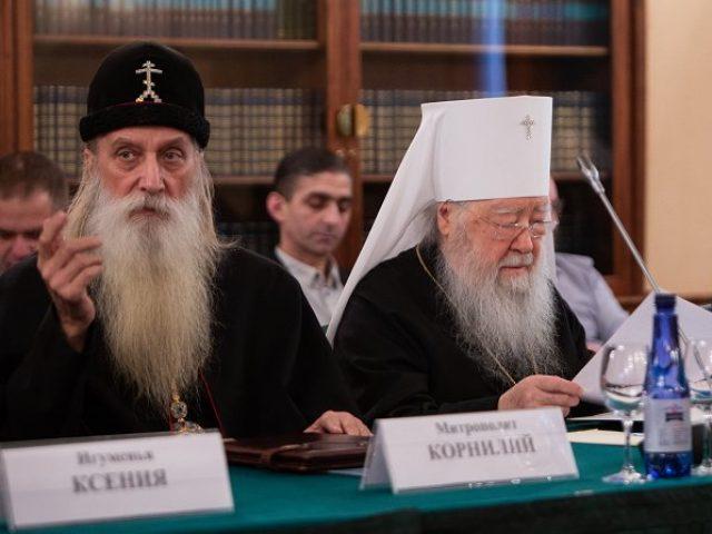Доклад Митрополита Корнилия «К вопросу о традиционных конфессиях и псевдорелигиях»