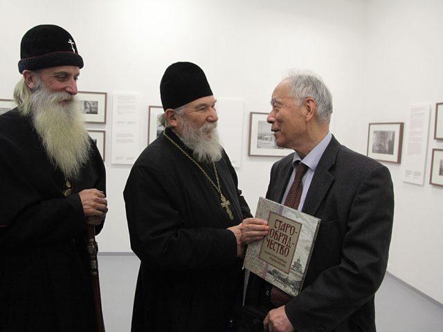 Открытие выставки «Вера, Надежда, Маньчжурия»