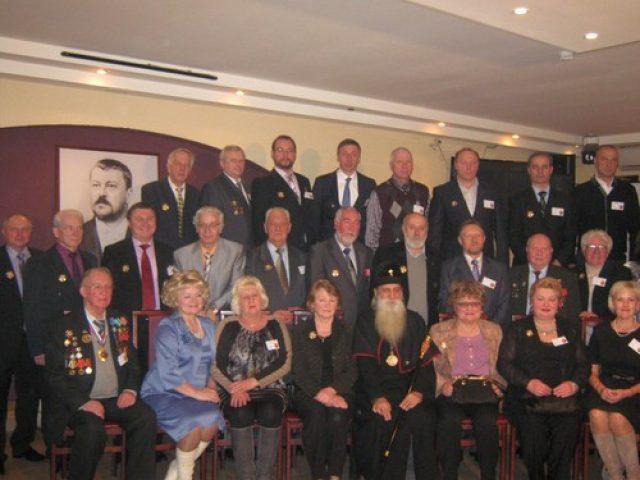 Собрание Кавалеров Почетного Знака имени Савы Морозова