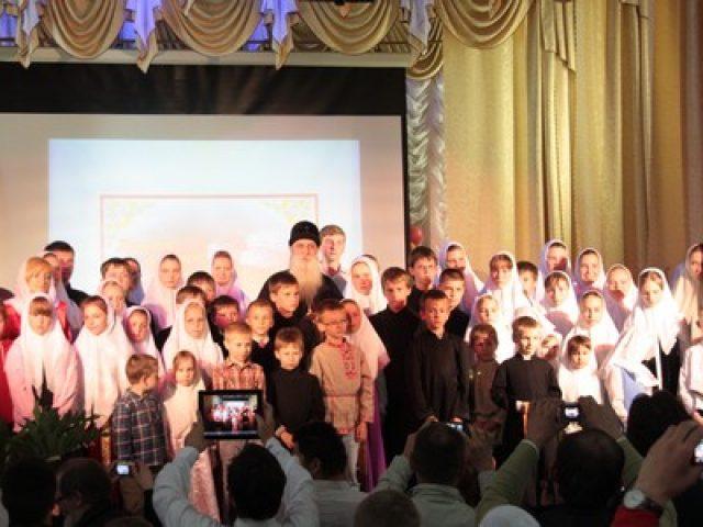Детский фестиваль в Подмосковье