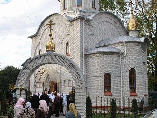 Освящение храма в Хмельницком