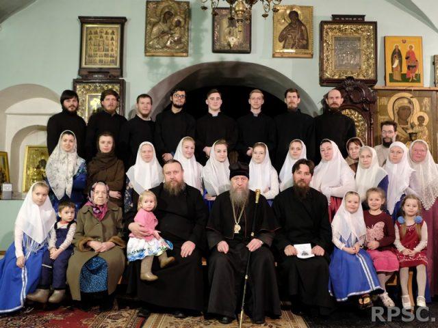 Летопись Ярославско-Костромской епархии