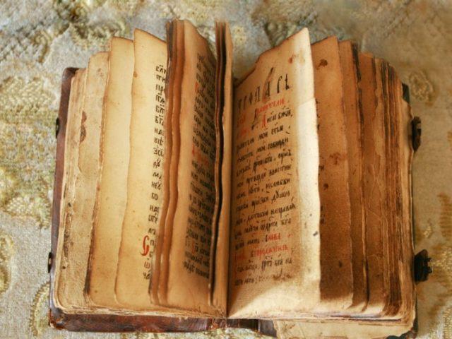 Старообрядческие учебники
