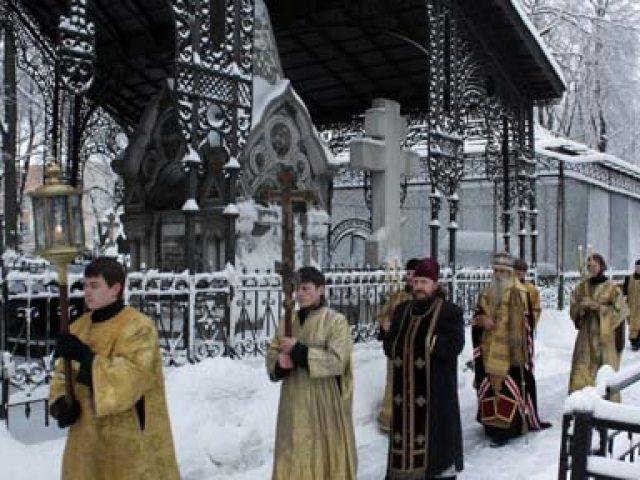 День памяти митрополита Алимпия