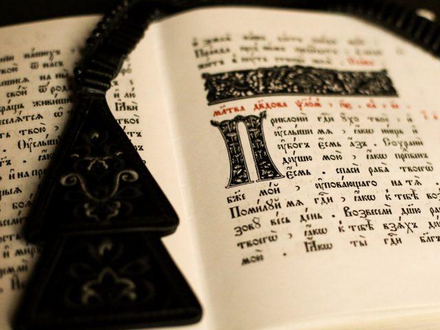Канон преподобному Паисию Великому