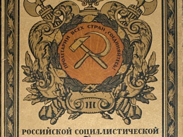 Страницы истории Сычевской общины. Октябрьский переворот и его последствия