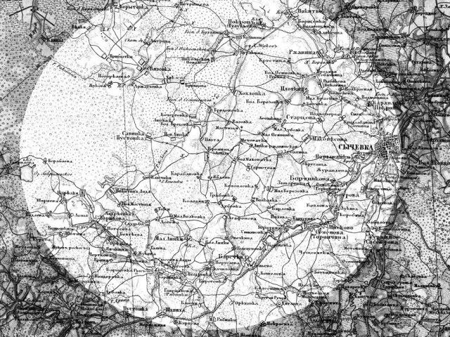 Страницы истории Сычевской общины. Старообрядчество Смоленщины в XVIII–XIX вв.