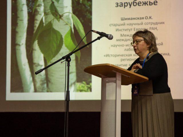 VII Аввакумовские чтения в Большом Мурашкине