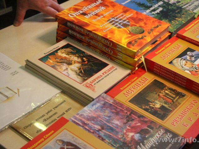О старообрядчестве поговорили на книжном фестивале в Рязани