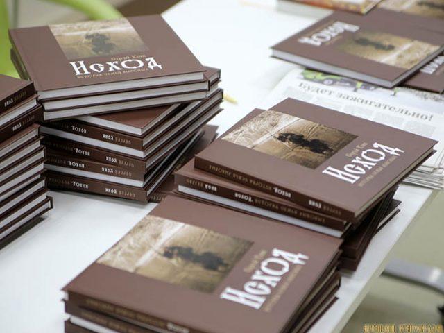 Об истории старообрядчества Сибири и новой книге говорили в Барнауле