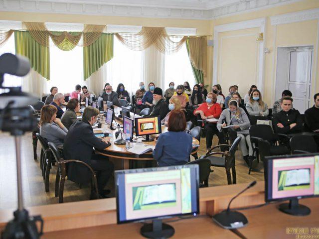 Третий семинар клуба ЮНЕСКО прошел в Барнауле