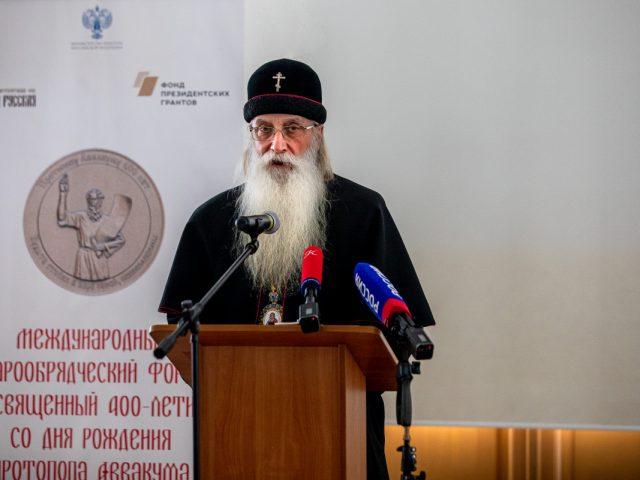 Выступление митрополита Корнилия на Международном старообрядческом форуме