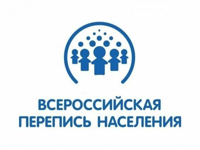 Митрополит Корнилий о предстоящей переписи населения