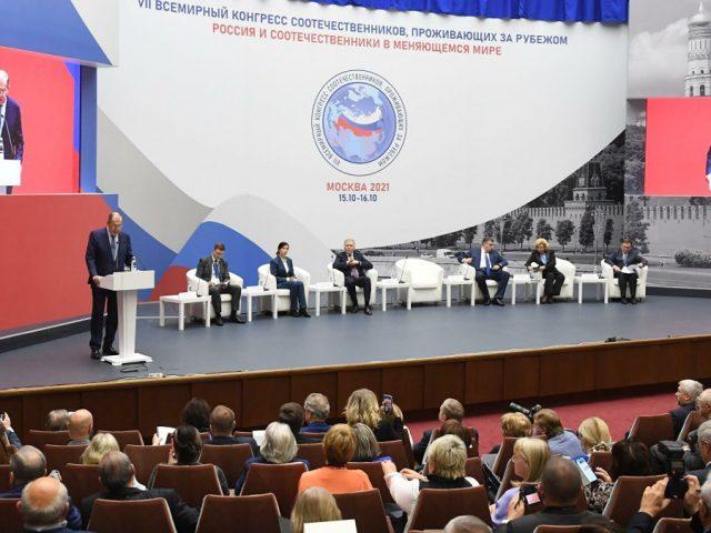 Митрополит Корнилий на Всемирном конгрессе соотечественников