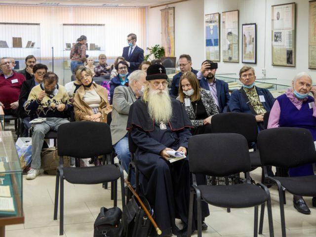 О старообрядчестве на конференции в МГУ