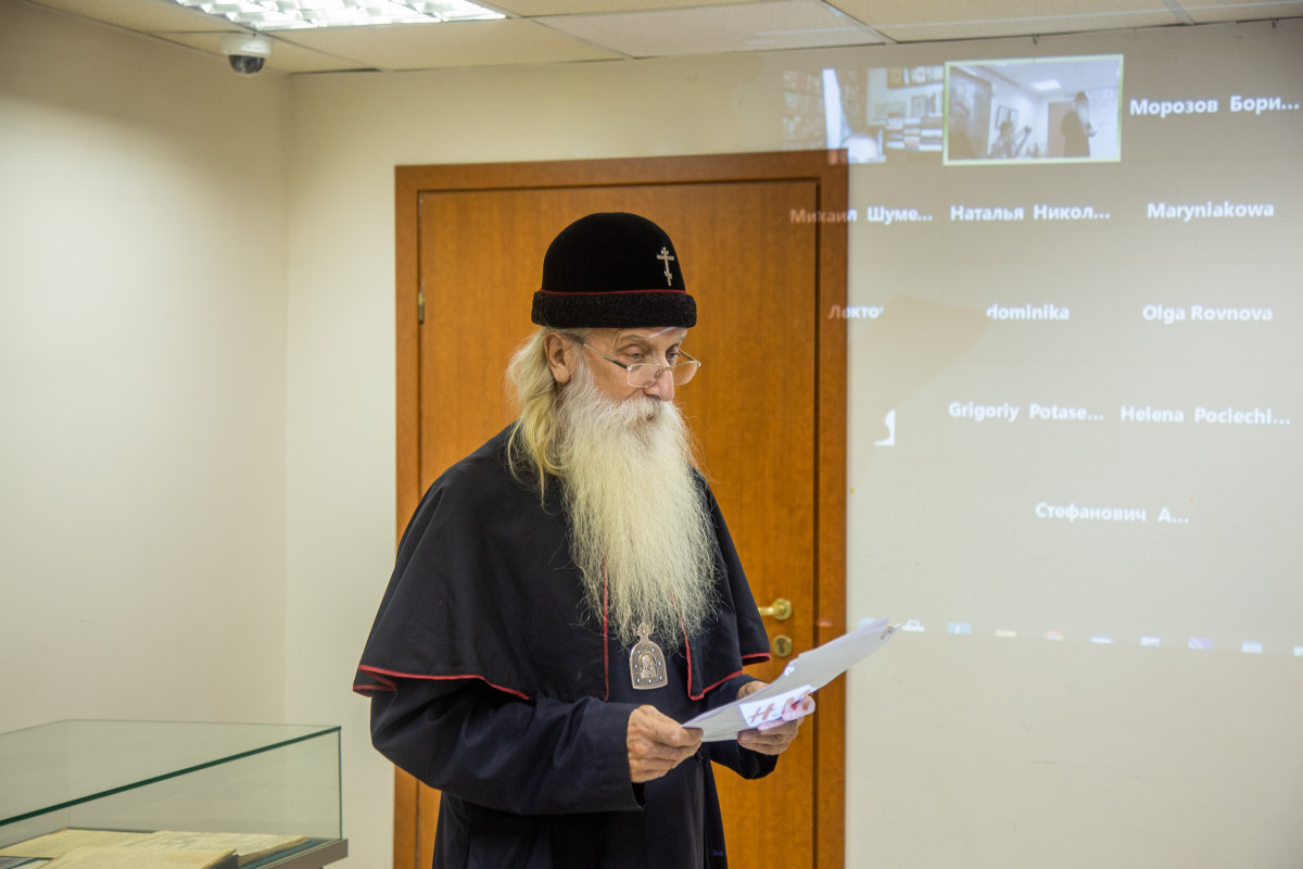 Приветственное слово митрополита Корнилия на Международной конференции в Архиве РАН, 2021 г.
