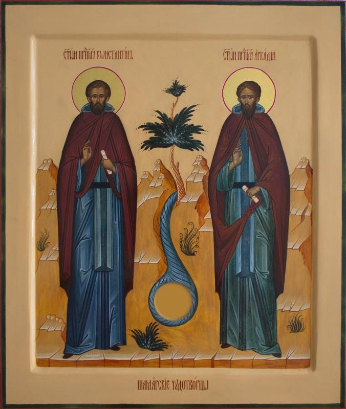 О канонизации преподобномучеников Константина и Аркадия Шамарских Чудотворцев
