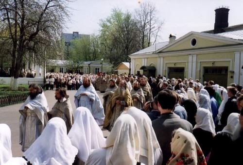 Празднование Недели Святых Жен Мироносиц