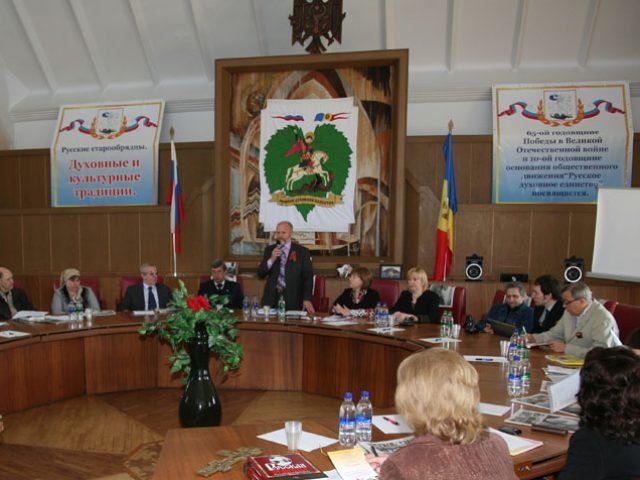 Научно-практическая конференция «Русские старообрядцы. Духовные и культурные традиции»