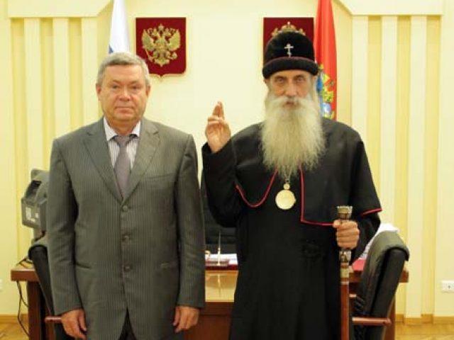 Встреча с вице-губернатором Самарской области