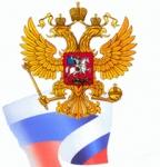 Поздравление, направленное в адрес митрополита Корнилия по случаю Дня России