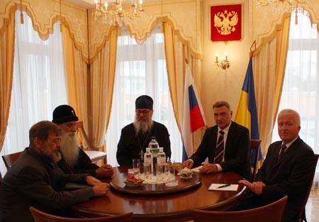 Архипастырский визит на Украину