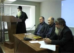 X Международная конференция «Старообрядчество: история, культура, современность».