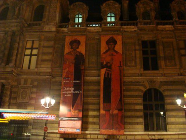 В Санкт-Петербурге открыта экспозиция «Святая Русь»