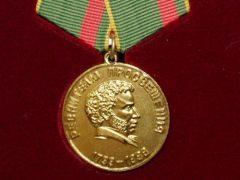 Митрополиту Корнилию вручена Пушкинская медаль «Ревнителю просвещения»