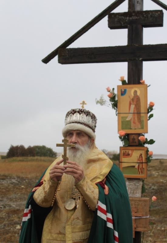 В память о святых мучениках