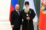 Президент РФ наградил митрополита Корнилия орденом Дружбы