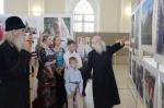 Открытие фотовыставки на Рогожском