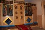 Освящение придела во имя святителя Арсения Уральского
