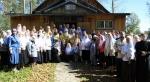 Архипастырский визит в Иркутско-Амурскую епархию