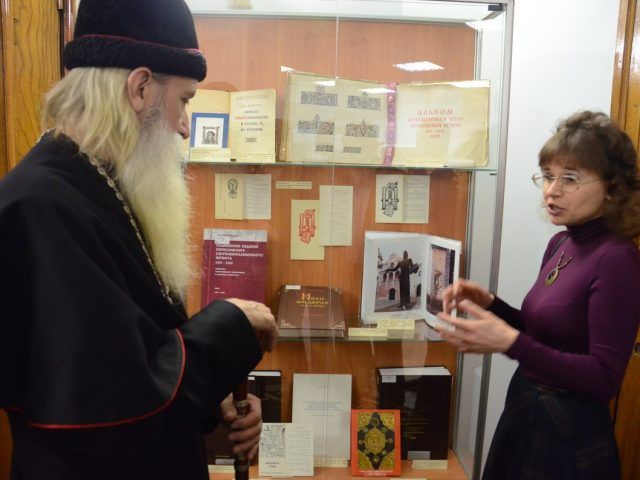 Посещение митрополитом Корнилием выставки, посвященной русскому просветителю Иоанну Федорову